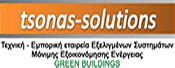 Tsonas Solutions